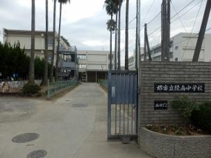 百舌鳥陵南中学校の画像2