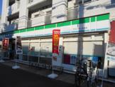 ファミリーマート ヤスイ葛野五条店