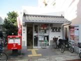 京都桂ケ原郵便局