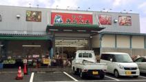 スーパーみらべる 練馬春日町店
