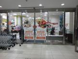 フレスコ北浜プラザ店