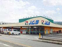 ノムラストアー熊野店