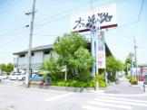 木曽路星崎店