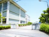 愛知県立名南工業高等学校