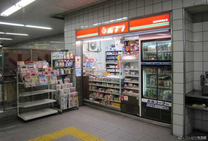 ポプラ 南森町駅売店東店の画像1