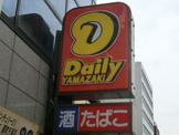 デイリ-ヤマザキ扇町公園前店