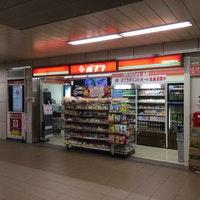 ポプラ 東梅田駅売店南店の画像1