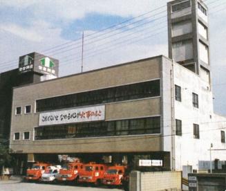 大阪市北消防署の画像1