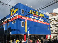 C&C 天六店の画像1