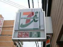 セブン−イレブン 大阪中崎西店