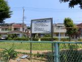 上高津児童公園
