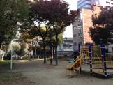 豊崎南公園