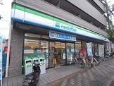 ファミリーマート大東野崎店