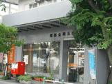 堺新金岡五郵便局