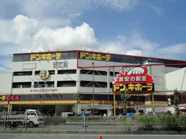 ドン・キホーテ新金岡店の画像1