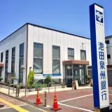 池田泉州銀行 新金岡支店
