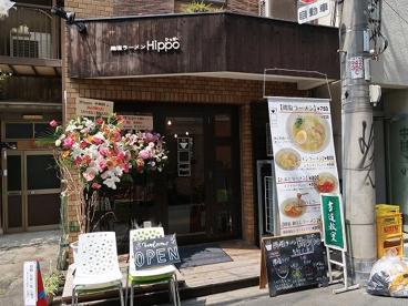 鶏塩ラーメン Hippo 中崎店の画像1