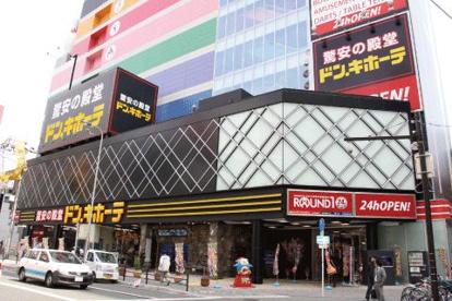 ドン・キホーテ 梅田本店の画像1