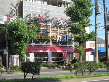 ガスト浅間町店の画像1