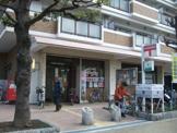 大阪淀川リバーサイド郵便局