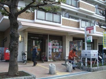 大阪淀川リバーサイド郵便局の画像1