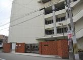 大阪市立野田中学校