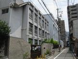 大阪市立福島小学校