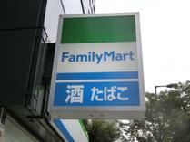 ファミリーマート西天満店