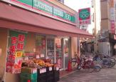 ローソンストア100 北区菅栄町店