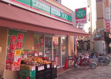 ローソンストア100 北区菅栄町店の画像1