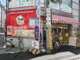 ぎょうざの満洲 高円寺北口店