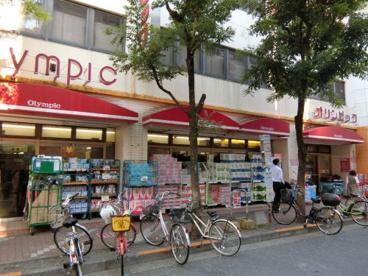 オリンピック高円寺店の画像1