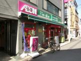 まいばすけっと 高円寺北店