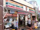 セブンイレブン高円寺純情商店街店
