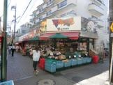 ユータカラヤ 高円寺店