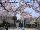 大野町公園