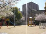 玉川西公園