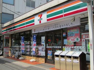 セブンイレブン横浜浅間町店の画像1
