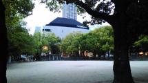 上福島公園