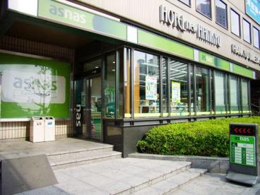 アズナス 新阪急ホテル前店の画像1