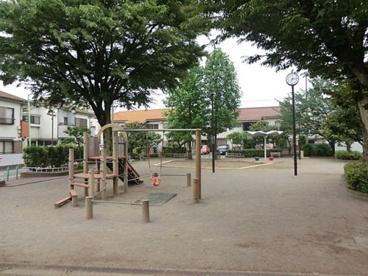 高野台ひがし公園の画像1