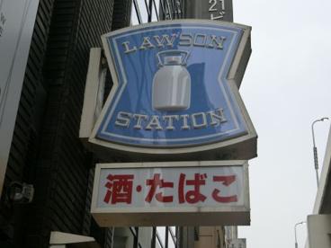 ローソン ドラッグミック天神橋六丁目店の画像1