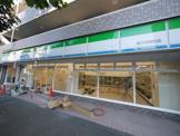 ファミリーマート佐野浅間町店
