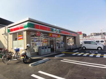 サンクス八尾旭ヶ丘店の画像1