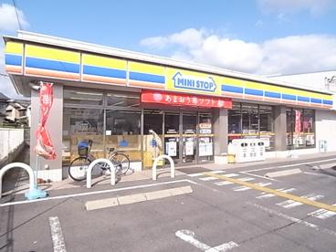 ミニストップ東大阪東鴻池町店の画像1