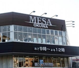 メッサオークワ高松店の画像3