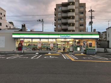 ファミリーマート 高知日の出町店の画像1