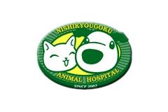 西京極どうぶつ病院の画像