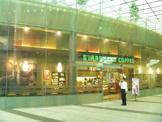 スターバックスコーヒー中之島三井ビル店