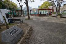 中之島西公園